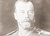 Лаврская летопись. XXвек