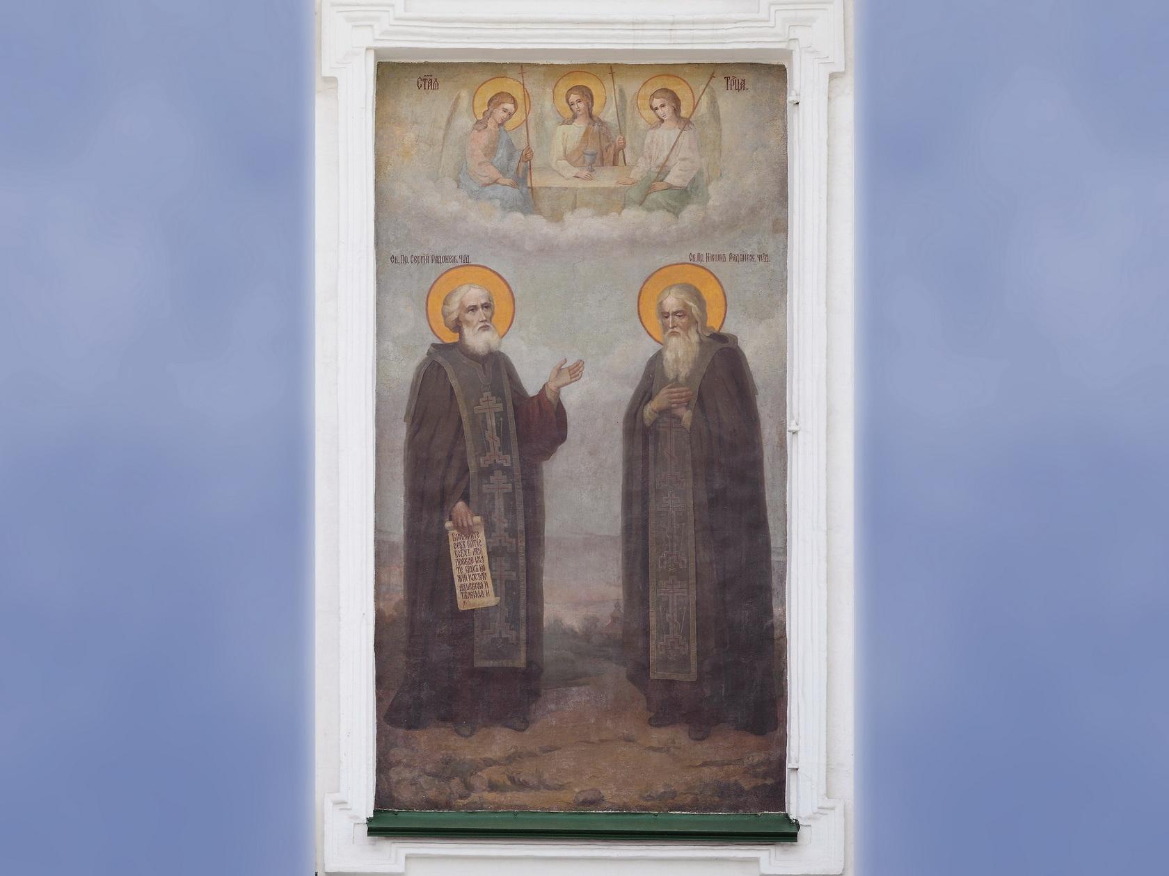 О наследии преподобного Никона Радонежского