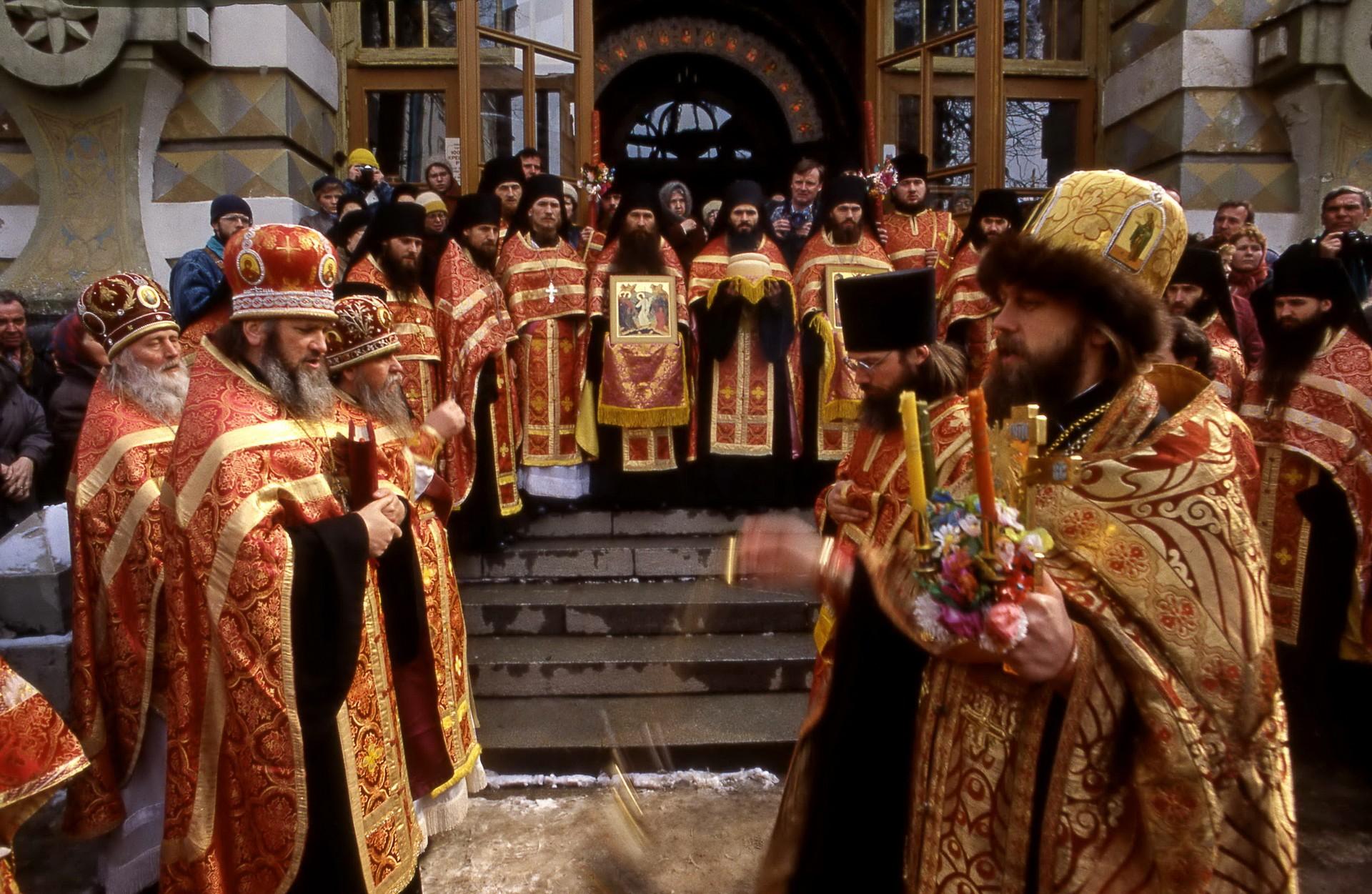 Патриарх поздравление с троицей