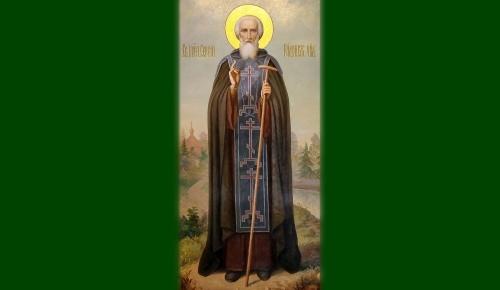 Молебное пение с акафистом преподобному Сергию Радонежскому