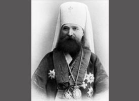 Священномученик Владимир (Богоявленский; 1848—1918), митрополит Киевский и Галицкий