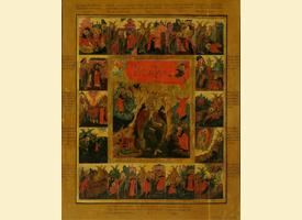 Проповедь насельника Свято-Троицкой Сергиевой Лавры иеромонаха Геронтия в день Собора Предтечи и Крестителя Господня Иоанна