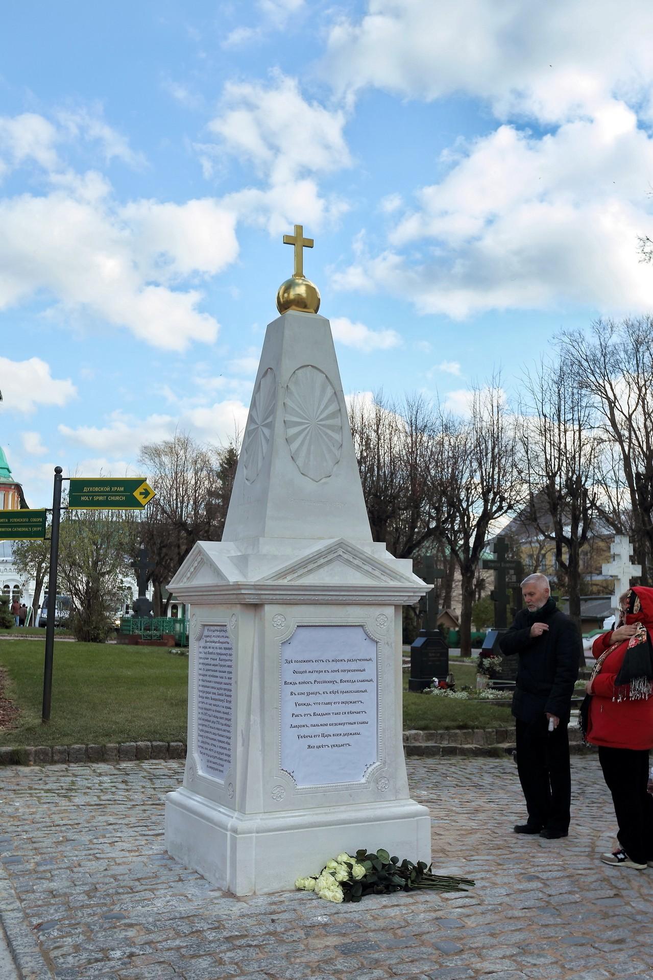 Памятник пирамида Сергиев Посад гранитная мастерская кунцевское кладбище