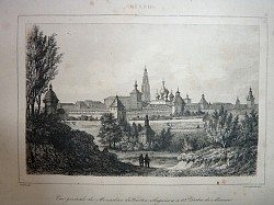 Встреча в Троицком монастыре врагов великого князя Московского Василия II Темного
