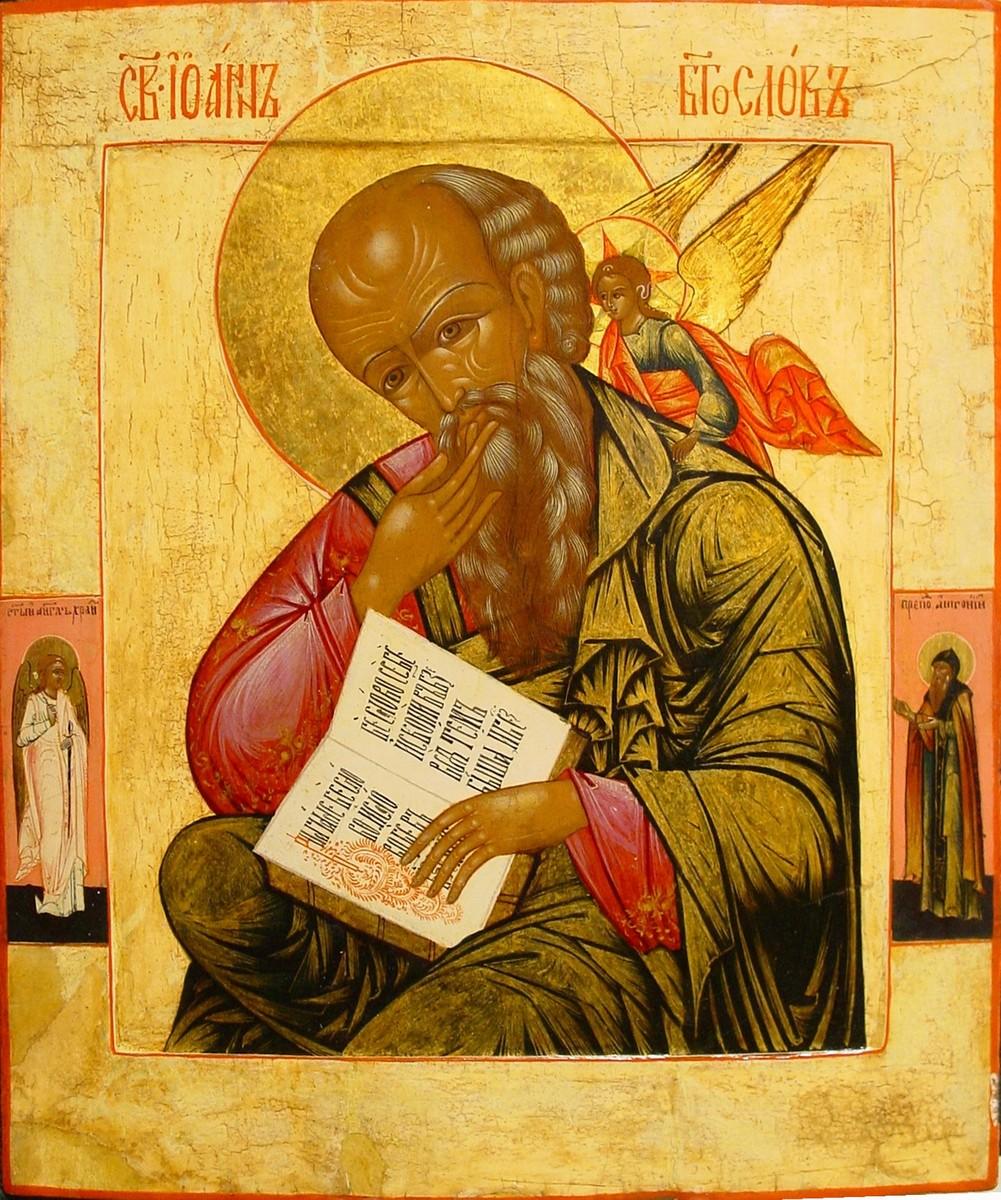 икона святые степан и тамара апостол иоанн богослов такое