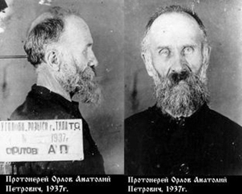 прот. Анатолий Орлов.jpg