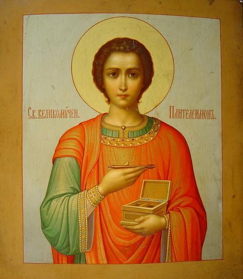Святой великомученик Пантелимон.. - ...jpg