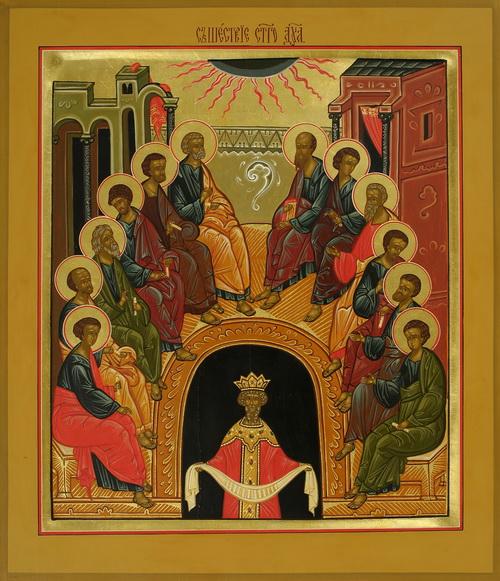 Сошествие Святаго Духа на апостолов ...jpg