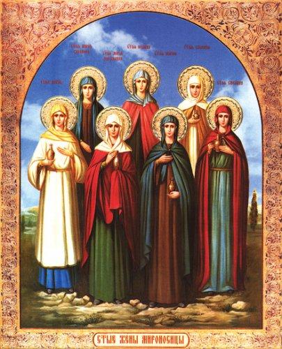 Святые жены мироносицы.jpg