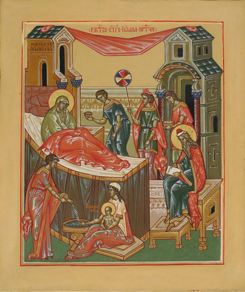 Рождество Славногго Пророка Предтечи и крестителя Господня Иоанна....jpg