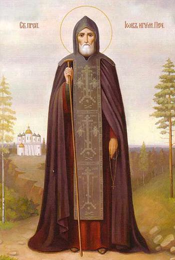 Преподобный Иов Почаевский.jpg