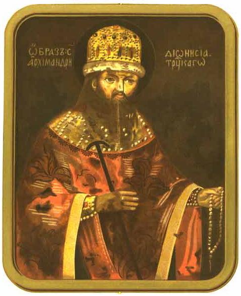Преподобный Дионисий.jpg