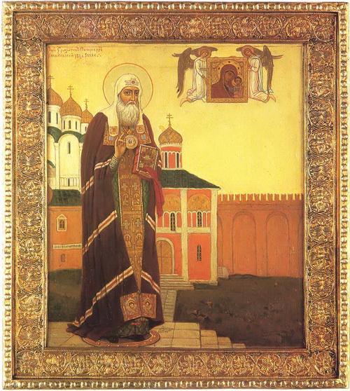 Патриарх Гермоген.jpg