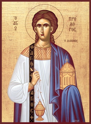 Святой апостол Прохор.jpg