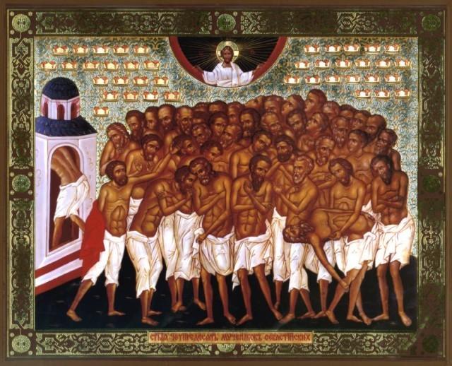 Сорок мучеников Севастийских.jpg