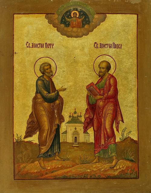 Святые апостолы Петр и Павел....jpg