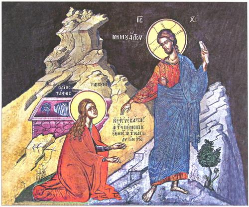 Явление Христа Марии Магдалине. Афон.jpg