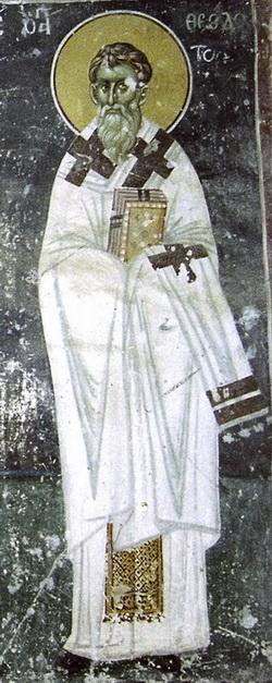 Священномученик Феодот епископ Киринейский.jpg