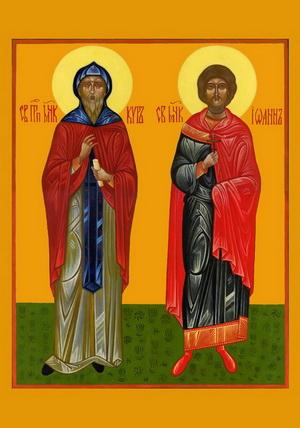Святые бессеребренники Кир и Иоанн.jpg