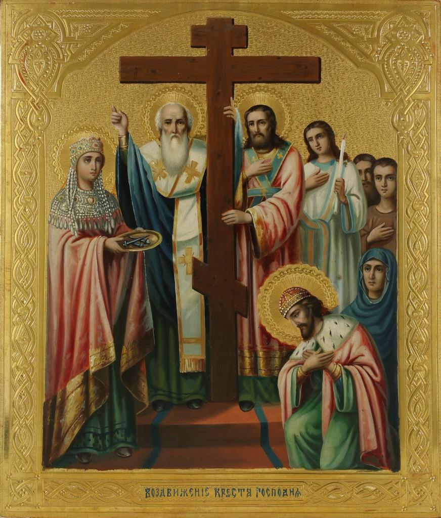 Воздвижение Честного и Животворящего Креста Господня.jpg
