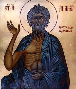 Блаженный Андрей Христа ради Юродивый.jpg