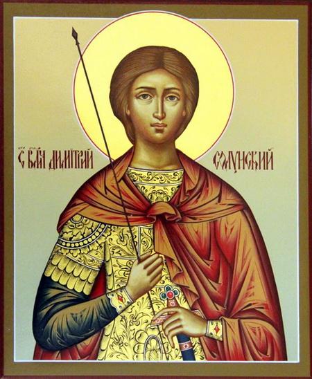 Святой великомученик Димитрий Солунский.jpg