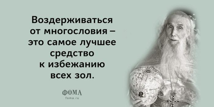 Citati8-700x350.jpg