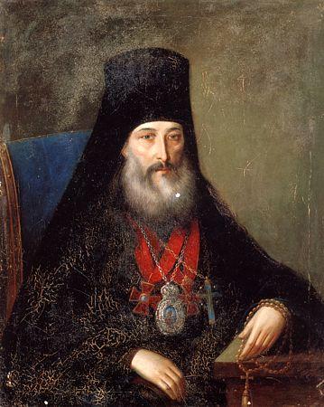 Архимандрит Антоний (Медведев).jpg