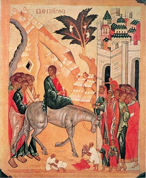 Икона-Вход-Господень-в-Иерусалим.jpg