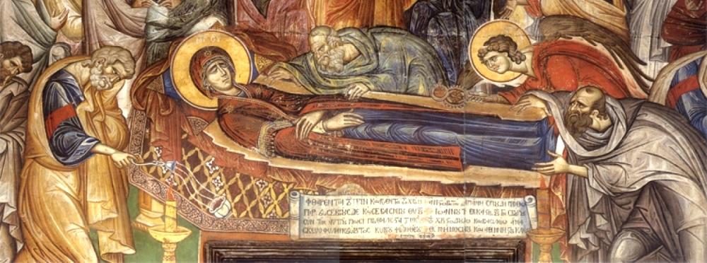 Freska-Uspeniya XIV Vatoped Detal.jpg