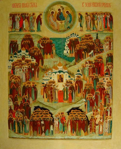 Икона Всех святых, в земле Российской просиявших ...jpg