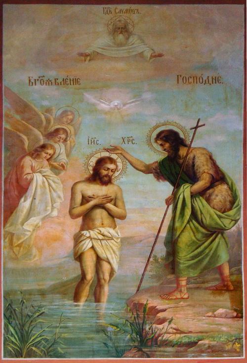 ~ Крещение Господне. Фреска Духовского храма ТСЛ.jpg