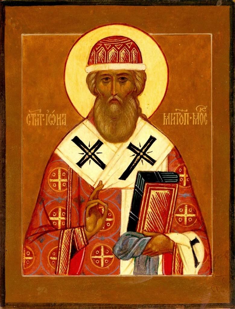Свт. Иона, Митрополит Московский.jpg
