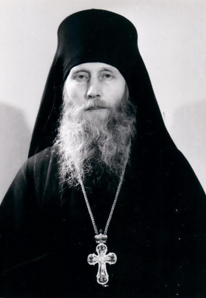 Архимандрит Наум (Байбородин), начало монашеского пути.jpg