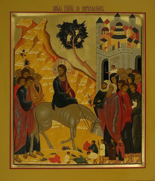 Вход Господень в Иерусалим.jpg