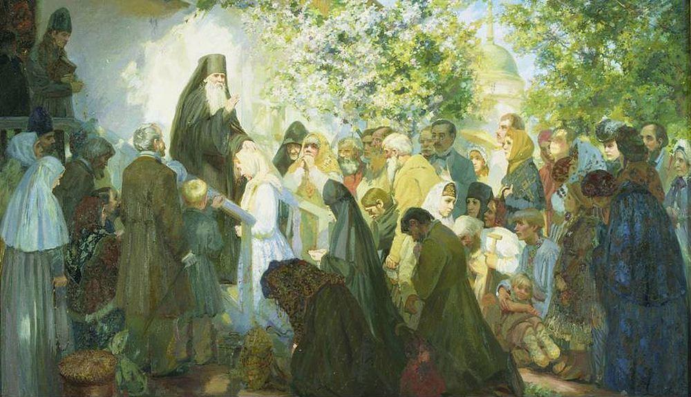 Prepodobnyj-Amvrosij-Optinskij.-2002-g.-Ivleva-Svetlana-Nikolaevna.jpg
