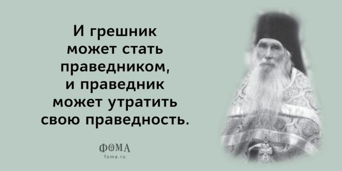 Citati4-700x350.jpg