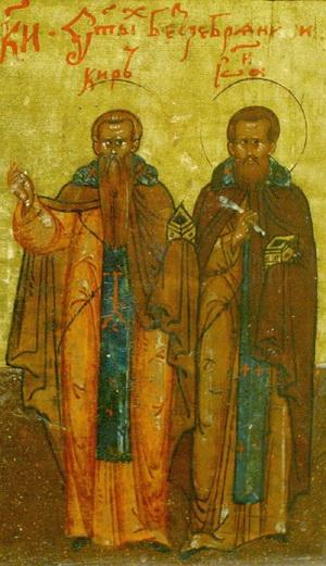 Святые чудотворцы и бессеребренники Кир и Иоанн.jpg