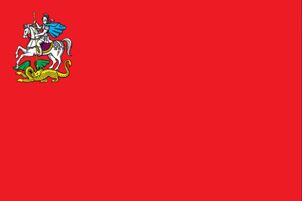 flag_moskovskoy_oblasti.png