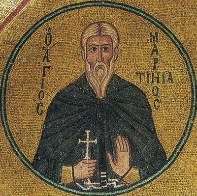 Преподобный Мартиниан.jpg