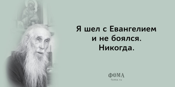 Citati11-700x350.jpg