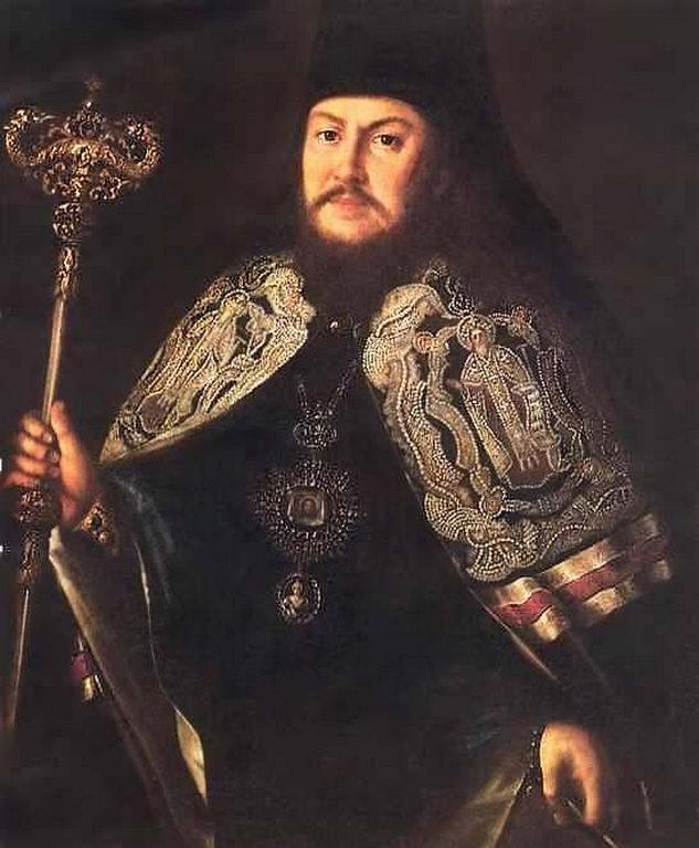 Портрет тверского архиепископа Платона Левшина ..jpg