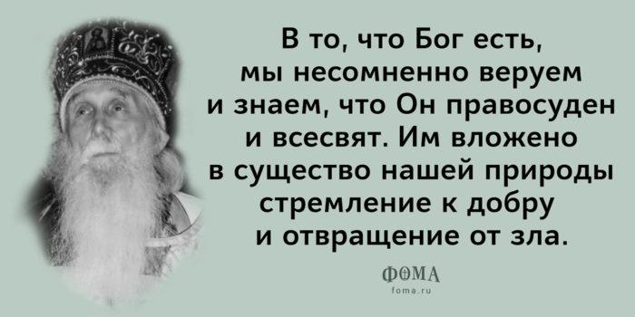 Citata_8-700x350.jpg