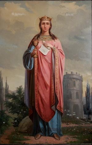 Святая Великомученица Варвара.jpg