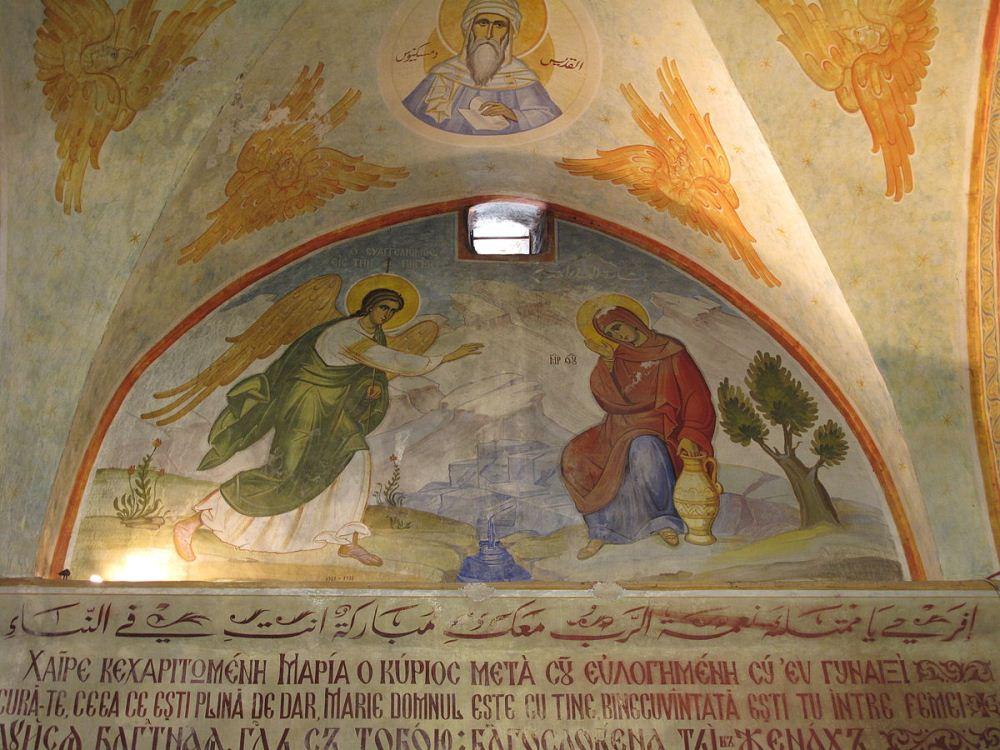 Nazareth_Greek_Church_of_the_Annunciation.jpg