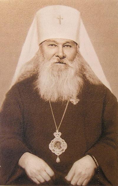 Епископ Гурий (Егоров).jpg