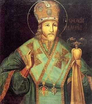 Святитель Иосаф (Горленко).jpg