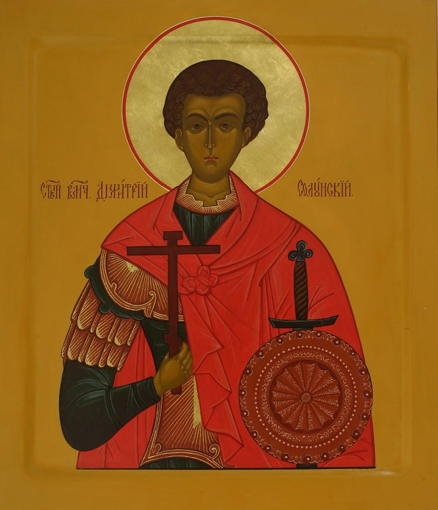 Великомученик Димитрий Солунский.jpg