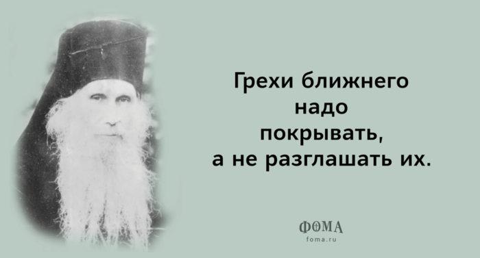 Citati09-700x377.jpg