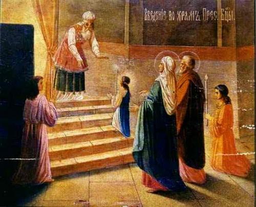 Введение во храм Пресвятой Богородицы.jpg